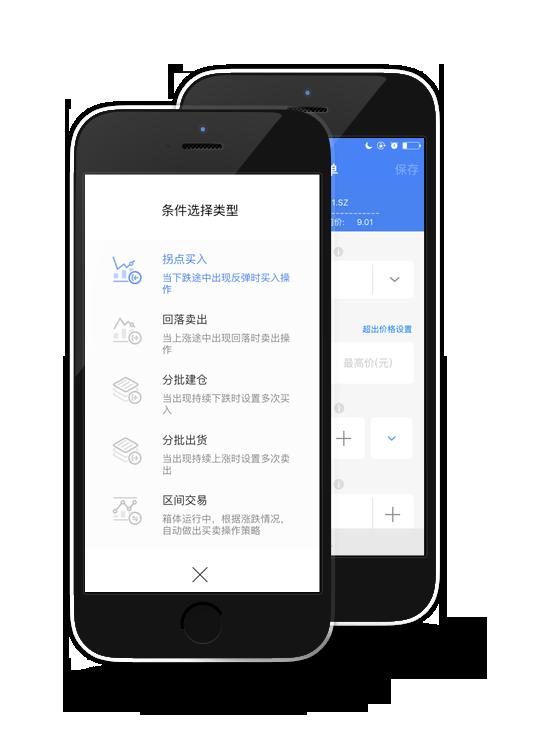 华宝智投App